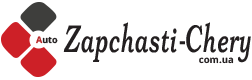 Коробка передач КПП Шевроле Эванда купить в интернет магазине 《ZAPCHSTI-CHERY》